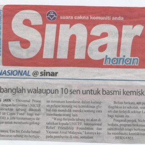 Power of 10sen (Sinar harian)