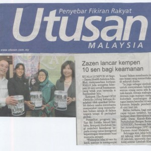 Power of 10sen (Utusan Melayu)