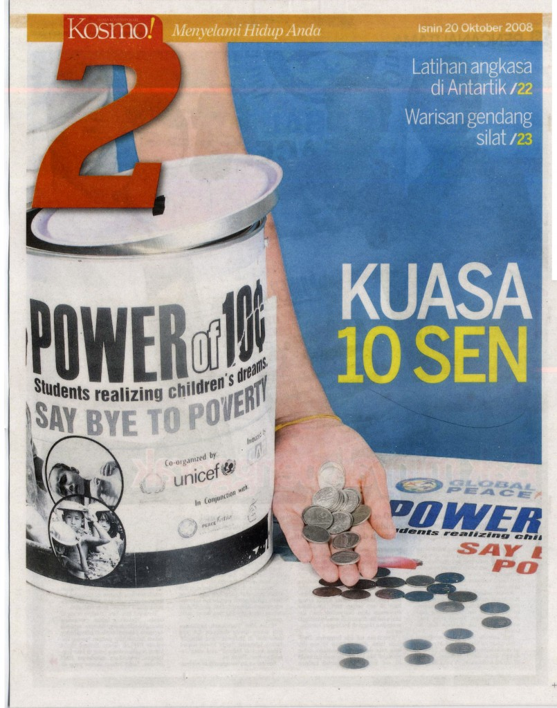 power of 10 sen