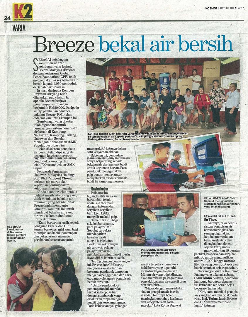 Breeze bekal air bersih
