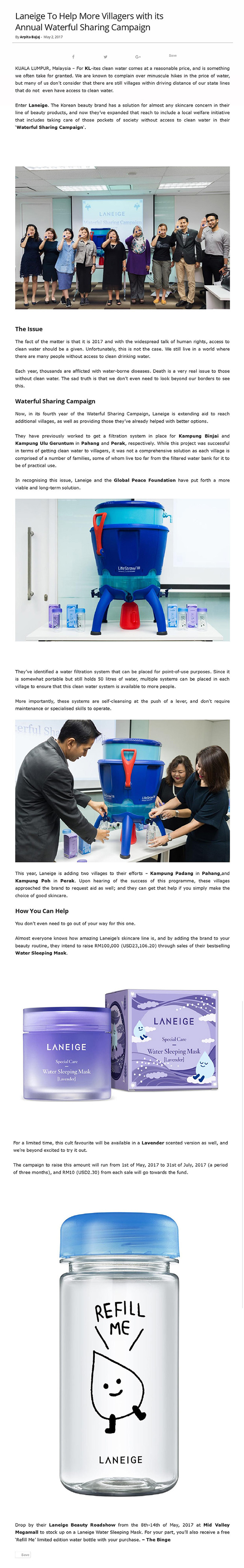 laneige-to-help-more-annual-waterful-sharing-campaign/