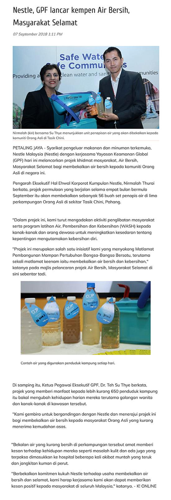 Kosmo Nestle GPF Kempen Air Bersih